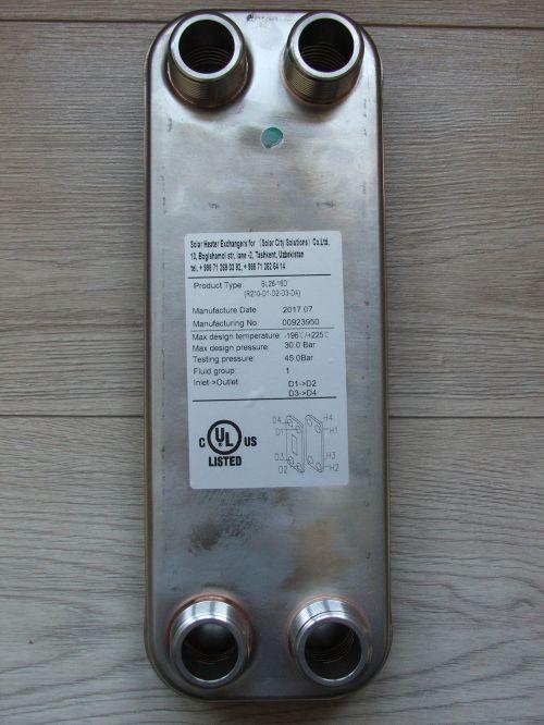 Теплообменник 50 кВт