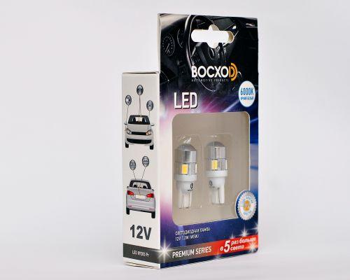 Автомобильные лампы 12 v, 24v на все виды автомобилей