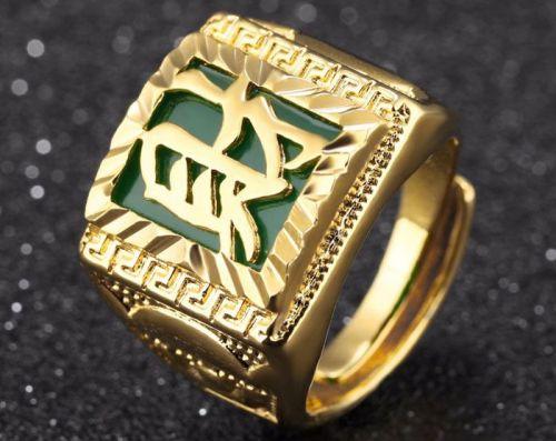 King Solomon magic ring to bring instant money +27820706997