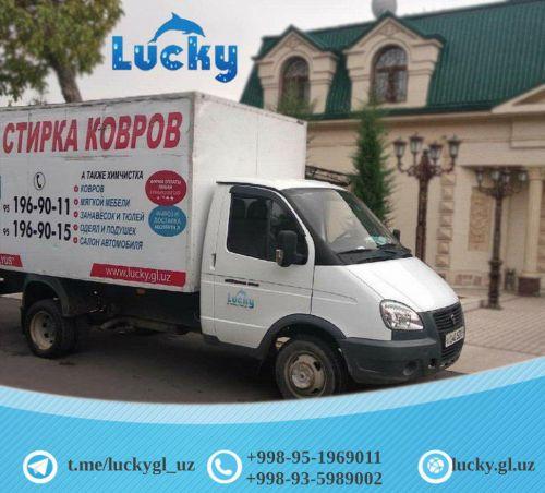 Профессиональная стирка ковров в Ташкенте.