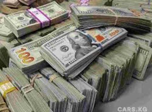 @/././) +27670236199  JOIN ILLUMINATI WITHOUT HUMAN SACRIFICES, HOW TO JOIN ILLUMINATI SOCIETY in Uganda, FOR MONEY, FAME AND POWER, join Illuminati in Uganda + 27670236199