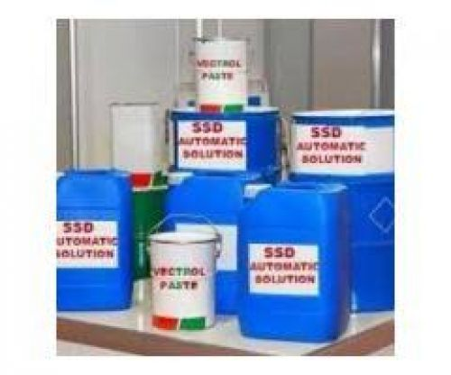 #!! MANAR PURE SSD CHEMICAL SOLUTIONS+27715451704 AND ACTIVATION POWDER FOR CLEANING OF BLACK NOTES  @BUY SSD CHEMICAL SOLUTIONS ON GOOD PRICE +27715451704,