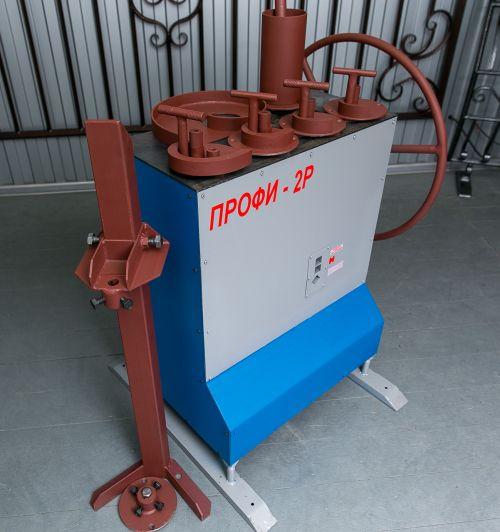 Кузнечные станки ПРОФИ-2Р для художественной ковки и гибки труб