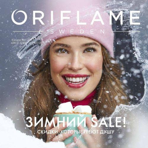 "Интернет-Магазин ,,Oriflame""."