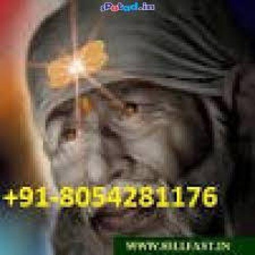 love vashikaran specialist baba +91-8054281176 -
