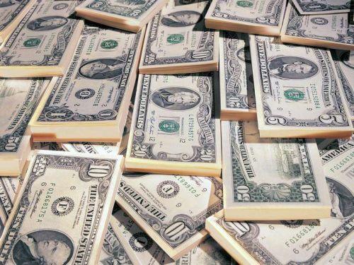мы предлагаем кредит по низкой процентной ставке