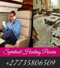 GENUINE INSTANT MONEY SPELLS/ LOTTERY SPELLS/ BUSINESS SPELLS +27735806509
