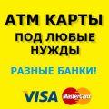 Дополнительный заработок в свободное время от 10000 евро.