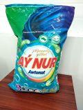стиральный порошок AY NUR - 9 кг, автомат