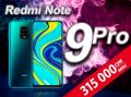 Redmi Note 9pro (64Gb) в рассрочку!