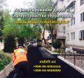 Асфальтирование в Ташкенте и Таш.области.